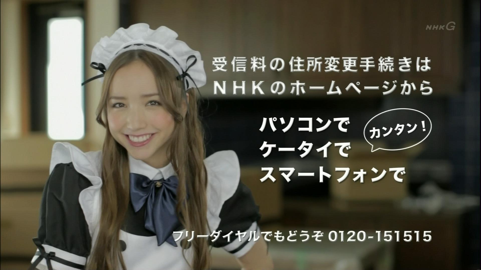 豊田エリーのメイド服